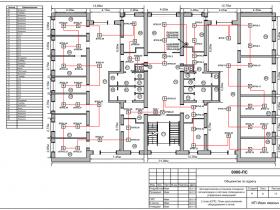 Проект общежития на 5 этажей в Visio.