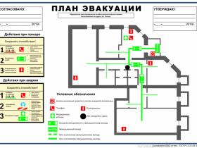 Планы эвакуации в Visio