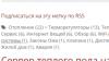 Плагин tags_tree дерева меток для MaxSite CMS
