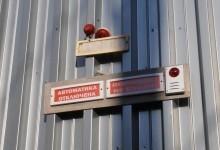 Можно ли запускать пожаротушение от выхода С2000-КПБ по шлейфу Сигнал-20М