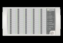Открытый доступ к управлению кнопками С2000-БКИ без Touch Memory