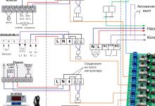 Схема подключения к контроллеру теплых полов Beok CCT-10