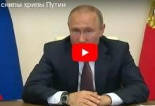Под каким флагом пройдет монополизация противопожарных работ в РФ