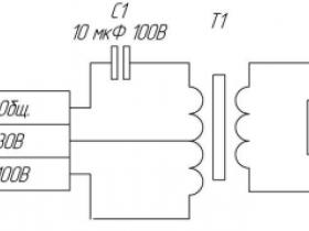 Проблемы совместимости речевых оповещателей со встроенными в конденсаторами