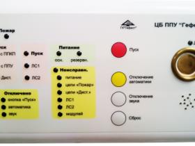 Какие приборы нужно установить для самой маленькой СПЗ