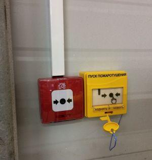 """Руководство по организации нескольких направлений пожаротушения """"С2000-АСПТ"""" в одном помещении."""