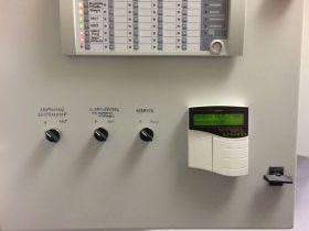 Правовые аспекты применения С2000М в качестве контроллера для систем пожарной автоматики.