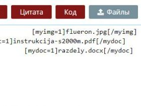 Загрузка файлов комъюзерами - плагин для MaxSite CMS.