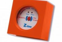Необычные устройства систем пожарной сигнализации