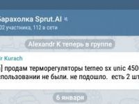 screenshot_2020-01-07-09-28-39-432.jpeg