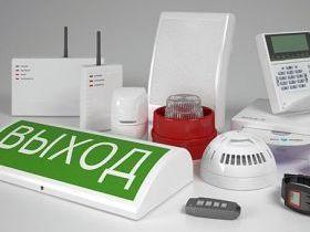 Сравниваем радиоканальные системы пожарной сигнализации Астра и Болид на конкретном примере