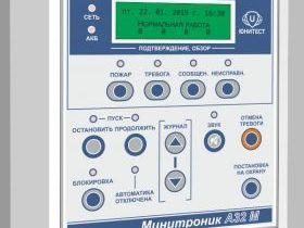 Сравнение стоимости адресной пожарной сигнализации Минитроник и Рубеж