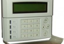 Стоимость оборудования и особенности адресной системы Рубикон