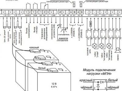 Как подключить 12 вольтовое табло к С2000-АСПТ