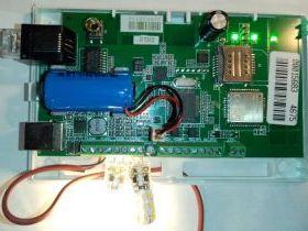 Три системы автоматизации в одном датчике Астра-5121 контроллера Security Hub