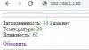 Мониторинг по интернет загазованности помещения с Arduino UNO и ESP8266 ESP-12E