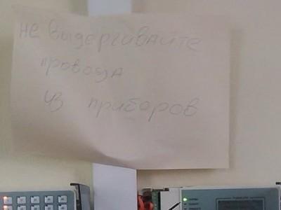Причины негативного отношения к адресной системе Рубеж.