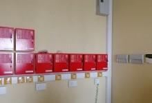 Несколько направлений пожаротушения в одном помещении при помощи С2000-АСПТ.