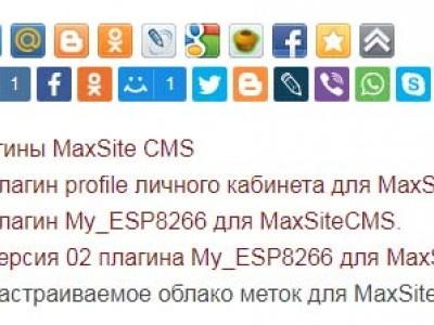 Кнопки закладок для MaxSite CMS.