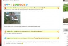 Плагин личного кабинета комюзера profile2 для MaxSite CMS .