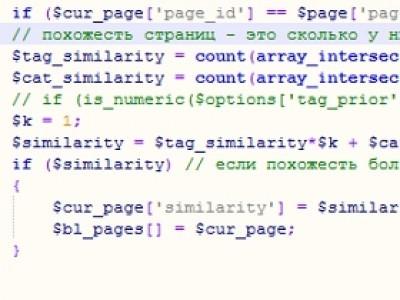 Похожие по меткам страницы для MaxSite CMS