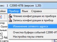 uprog-adress.png